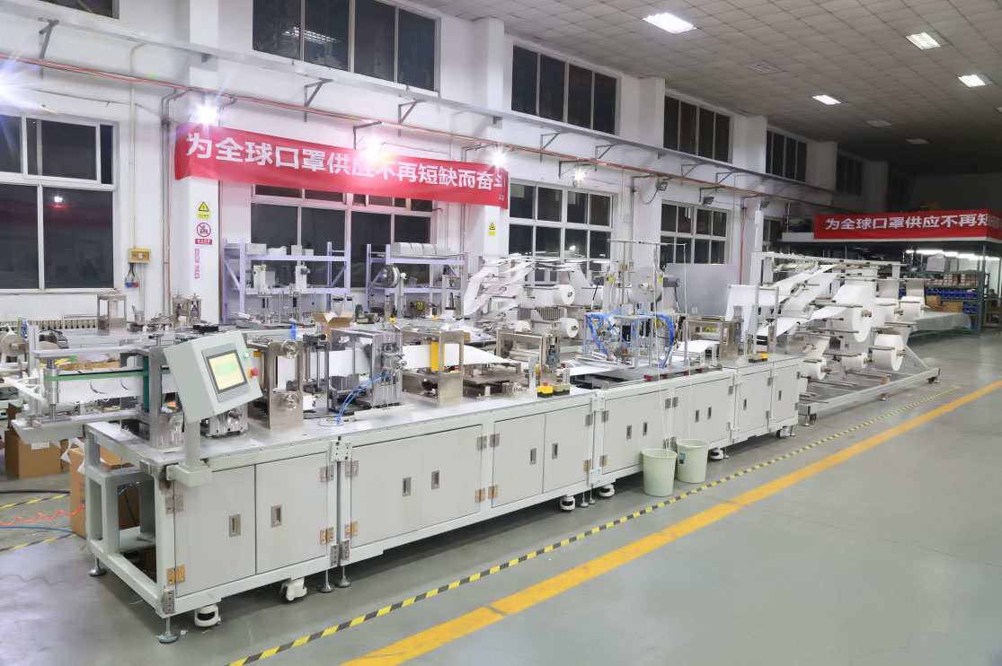 Appearance of installed equipment